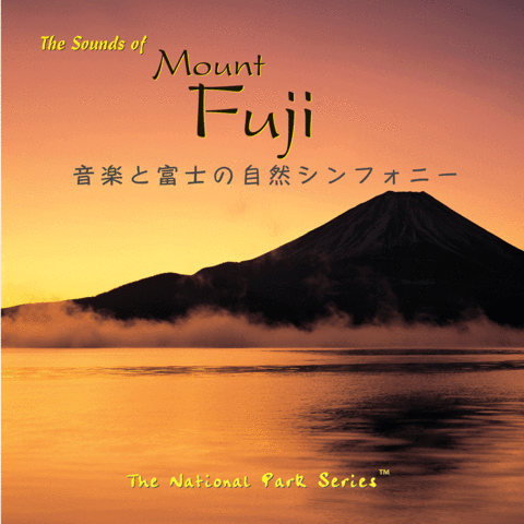 The Sounds of Mount Fuji